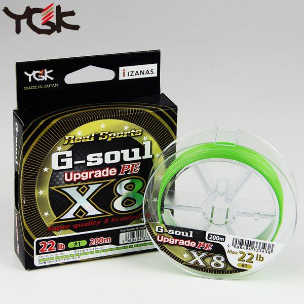 Είδη ψαρέματος - G-SOUL X8 UPGRADE